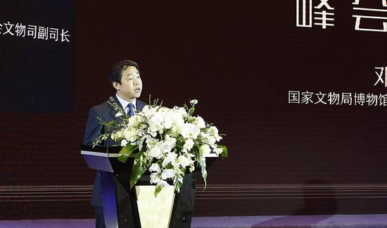 邓超 国家文物局博物馆与社会文物司副司长