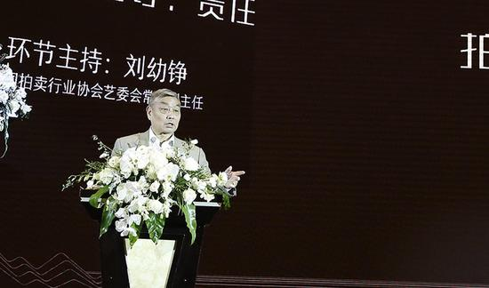 刘幼铮 中国拍卖行业协会艺委会常务副主任
