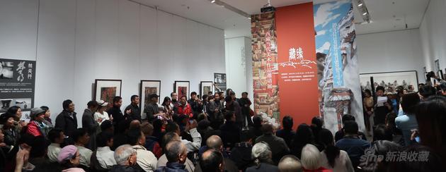 弘扬民族传统文化丨藏缘—西藏当代美术作品展开幕
