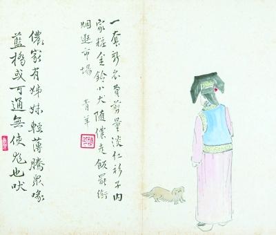 北京风俗图之五