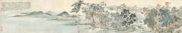 溥心畬(1896-1963) 写经图卷