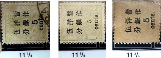 待分析郵票齒度              小龍加蓋小字郵票齒度         小龍加蓋大字郵票齒度