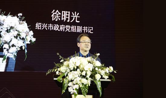 徐明光 绍兴市政府党组副书记
