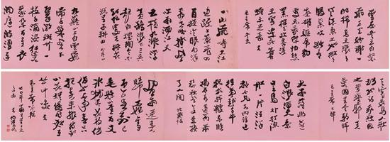 行书毛主席诗词 1970 年作 手卷 水墨纸本 34.5×382.5cm 题 识: 七〇年中国卫星上天之日为书。何海霞。 钤 印: 何瀛、海瑕