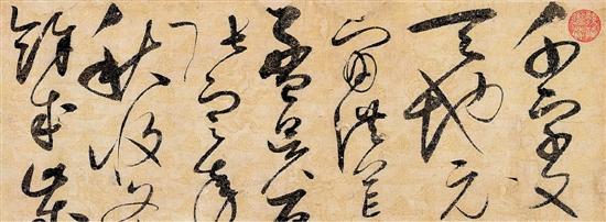 魏晋南北朝纸逐渐取代了简帛