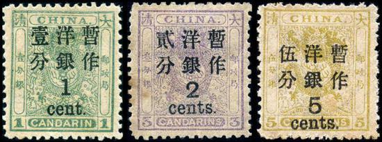 小龍加蓋大字短距改值郵票