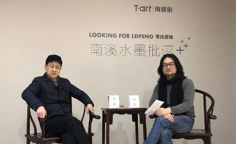 左:著名当代艺术批评家,合美术馆馆长 鲁虹 右:T-art淘艺术创始人 陶华