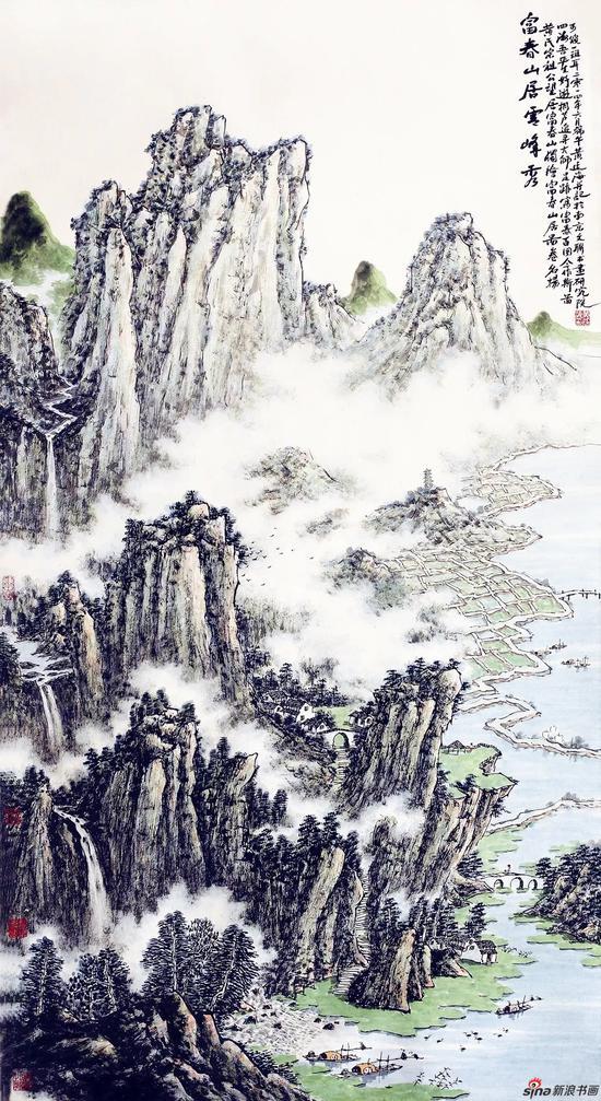 富春山居云峰秀(180×90厘米,2014年)