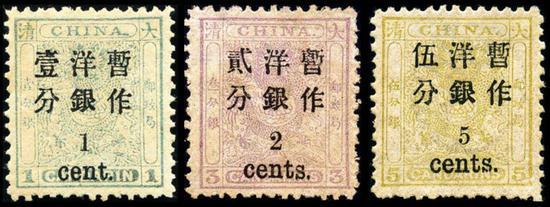 小龍加蓋小字改值郵票