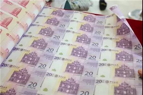 澳门回归10周年整版连体钞中的20元整版钞
