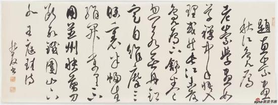 王庭珪《题惠崇秋江凫雁》,纸本,22.5×61cm,2018年