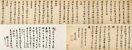 黄道周 行草七言诗   水墨绫本 手卷   27.5×215cm