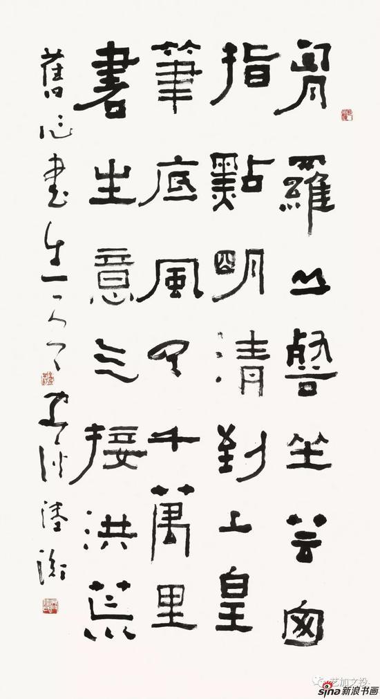 陆衡《自作诗<书生>》180cm×97cm 2018年