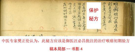 皇冠官方网站 19