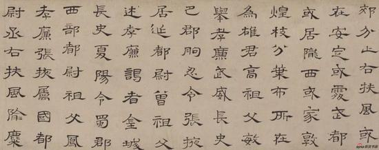 清 朱彝尊 《隶书临曹全碑》 纸本 (局部)