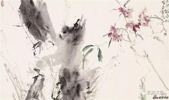 《花卉图册-2》
