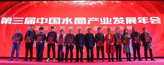 东海县人大常委会主任陈启发、县政协主席何东明颁发入选作品荣誉证书