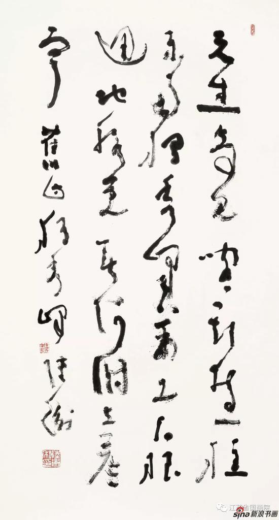 陆衡 《自作诗:独秀峰》 180cm×97cm