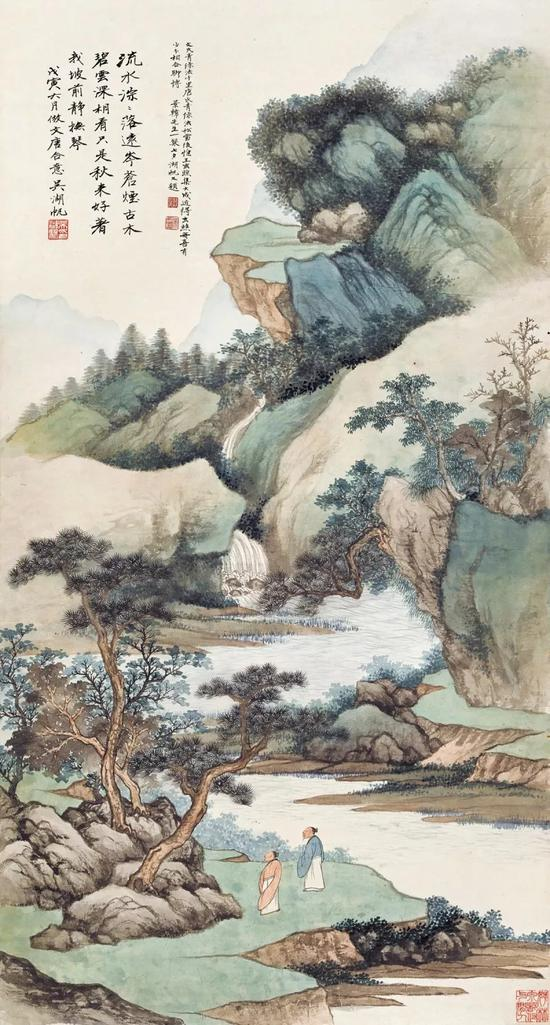 Lot067 吴湖帆 秋林观瀑   立轴 设色纸本   戊寅(1938年)作