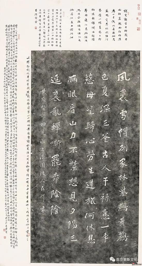 黄庭坚诗《初见淮上》(拓片) 180cm×96cm 2009年(作品)2018年(题跋)