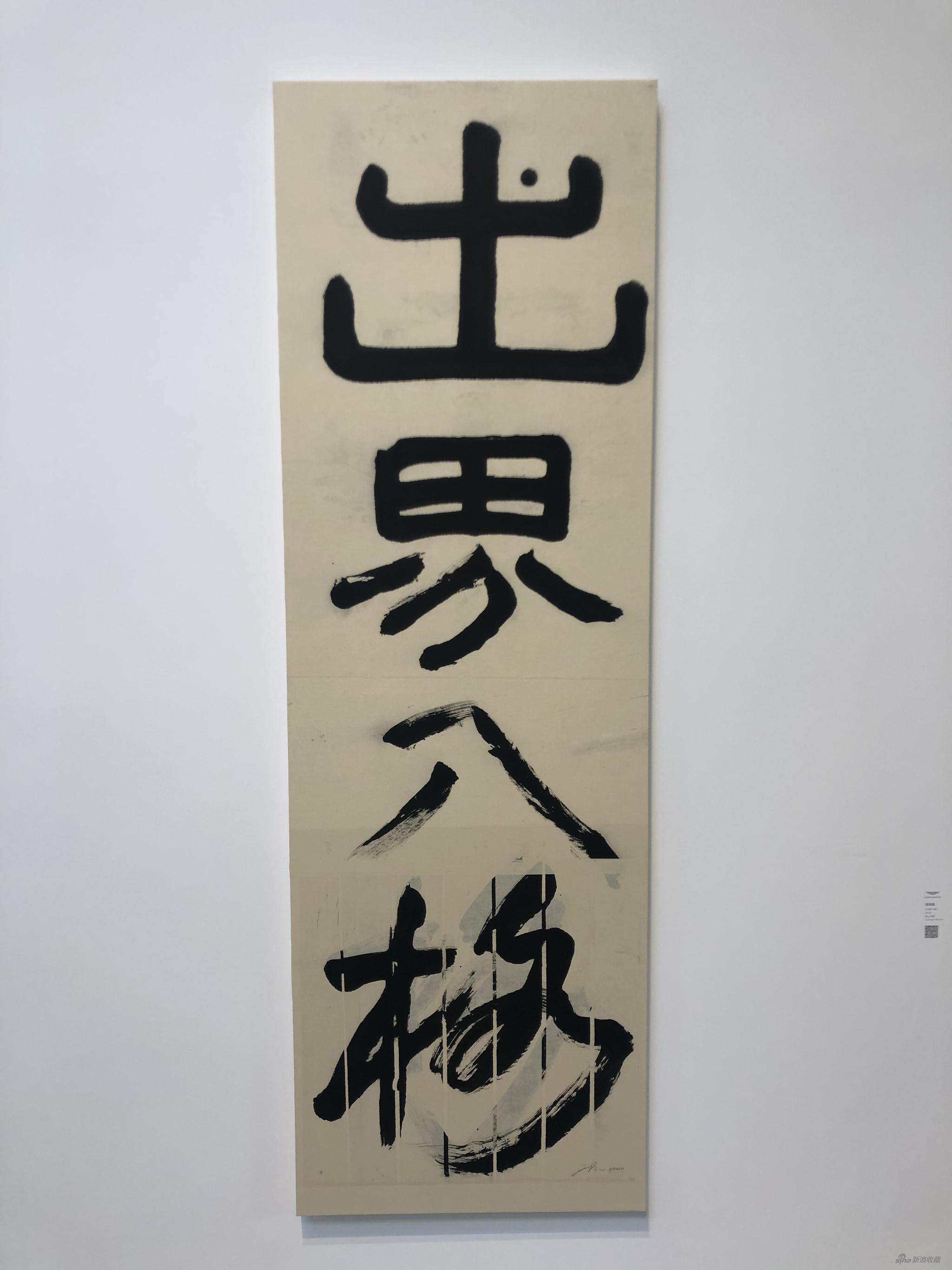 《出界,入格——阿斯顿?马丁逐美之行艺术展》在上海开幕
