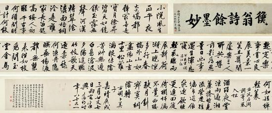 文征明 行书诗余墨妙   水墨纸本 手卷   1550年作   36×810cm