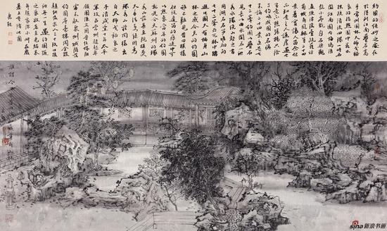 端知城市有山林 66cm×112cm 2018