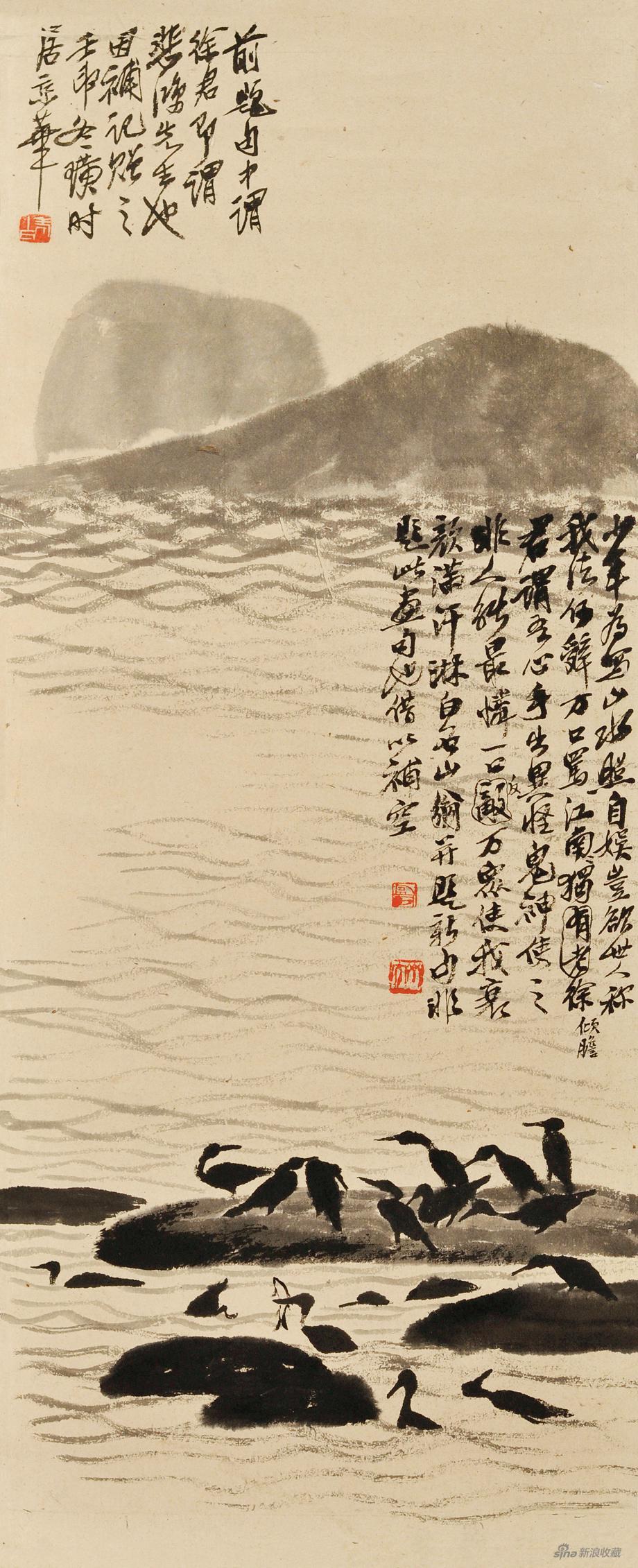 山水 齐白石 72×29cm 纸本墨笔 无年款 徐悲鸿纪念馆藏