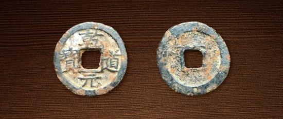 (图5:南宋江淮地区铸造乾道元宝小平铁钱)
