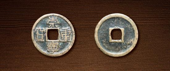 孫仲匯談古錢收藏:兩宋鐵錢