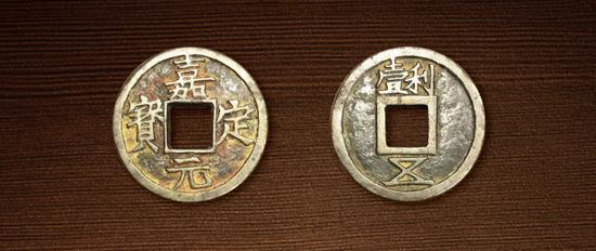 (图2:嘉定元宝背利州五铁母)
