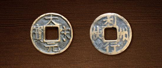 (图3:大宋元宝背利州行使铁母)