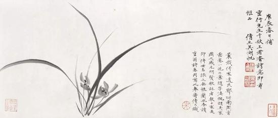 *Lot075 吴湖帆 无根兰   镜心 水墨纸本   庚辰(1940年)作