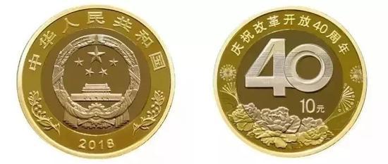 二批改革币的预约率还算不错,目前改革币的市场收购价在11.5-11.7元左右