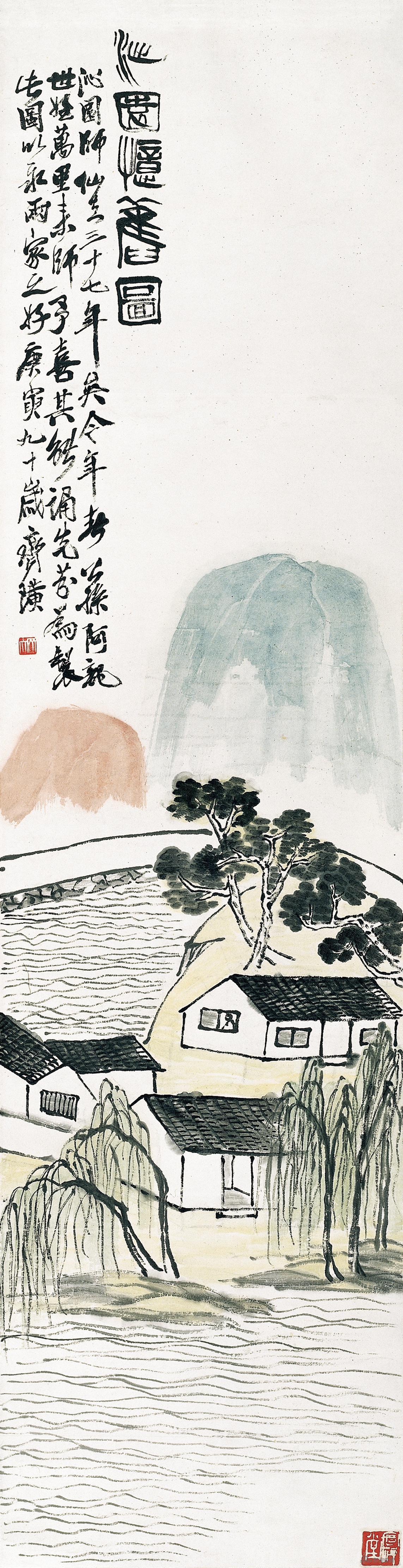 沁园忆旧图 齐白石 1950年 136.4×35.3cm 纸本设色 辽宁省博物馆藏