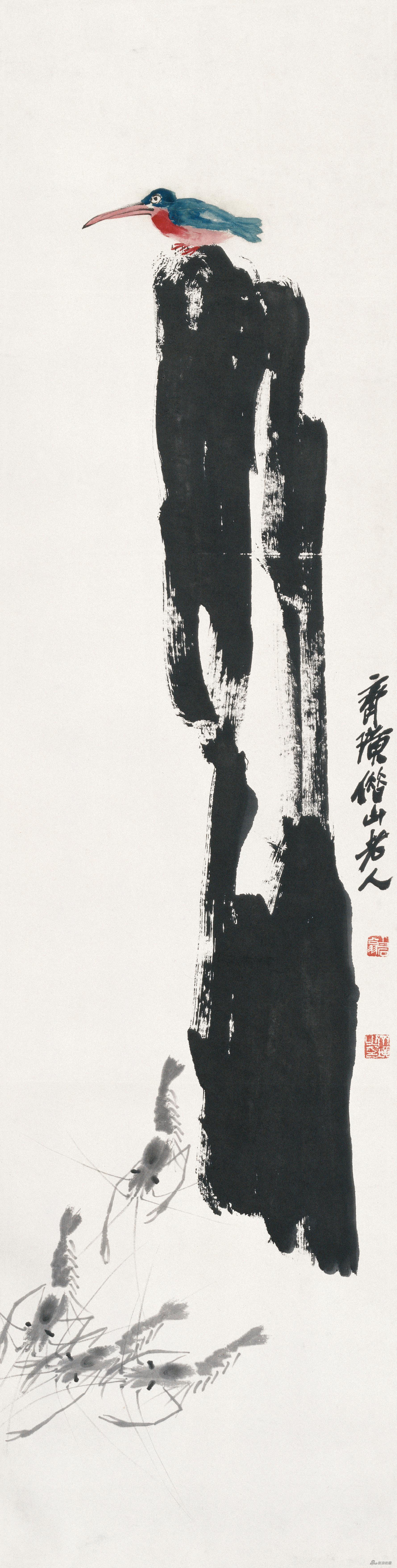 翠鸟大虾 齐白石 133cm×33.5cm 无年款 纸本设色 北京画院藏