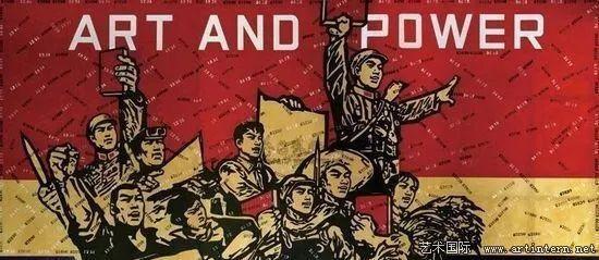 王广义《大批判-艺术与权力》