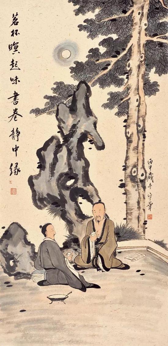 吴宇华 茗杯暝起味 136.5×66cm 纸本设色 2016