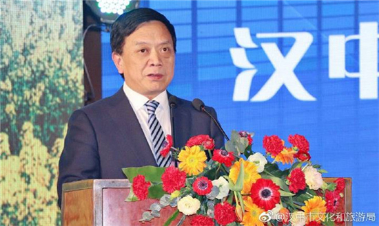 会议由汉中市政府副秘书长吴永善主持