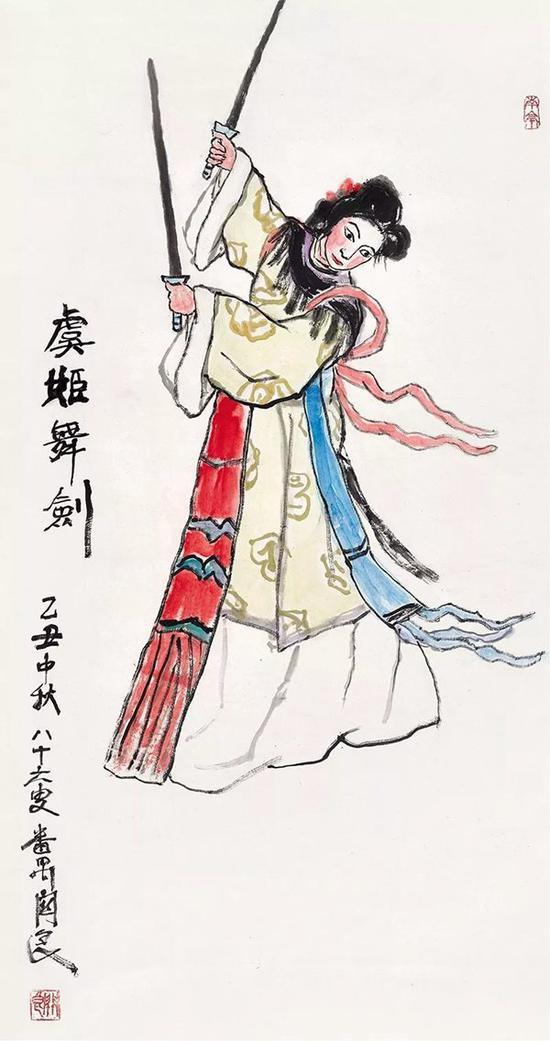 Lot449 关良 虞姬舞剑   镜心 设色纸本   乙丑(1985年)作
