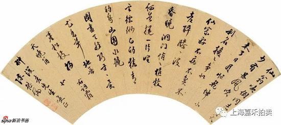 上海嘉禾春拍中国古代书画作品专场
