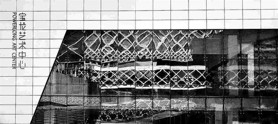 宝龙艺术中心