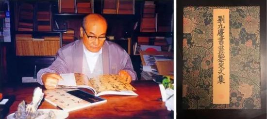 刘九庵(1915-1999)对祝枝山书法真伪的深入研究