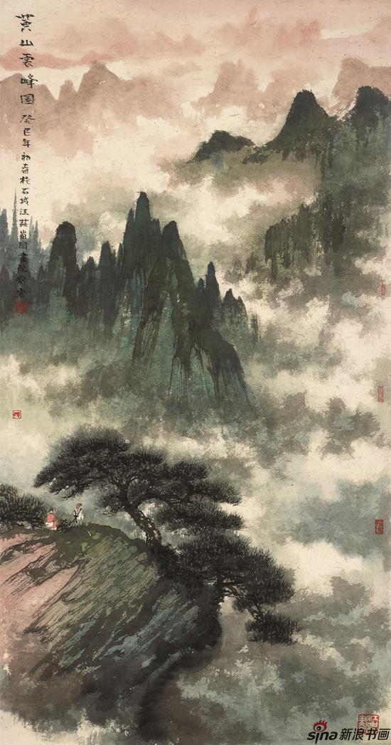 黄山云峰图 170×90cm 2013年