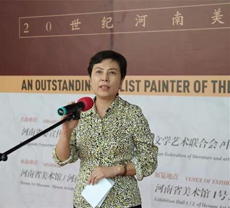 """""""二十世纪杰出的现实主义画家——李伯安作品展""""在河南省美术馆举行开幕式"""