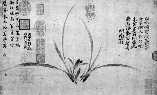 大阪市立美术馆藏郑思肖《兰图》