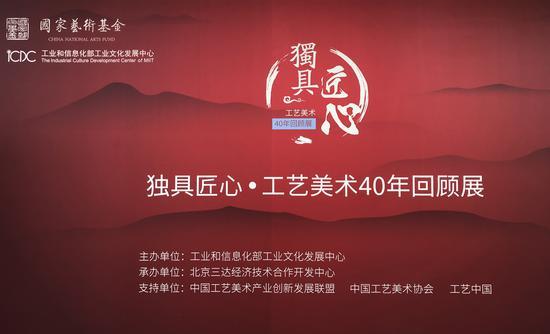 景泰蓝《和平颂宝鉴》将亮相工艺美术四十年回顾展