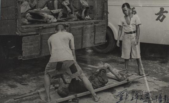 司徒乔伉俪收藏的灾民惨状照片