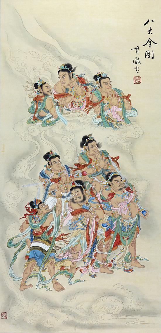 姜雪雁 八大金刚 纸本设色 131 x 65 cm 2013