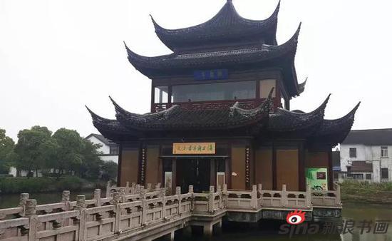 上海市海上兰亭书法院